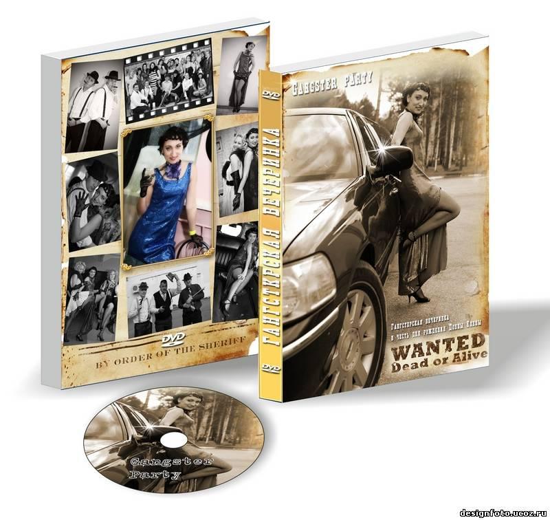Вечеринка 2 дизайн обложек dvd